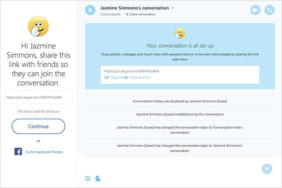 Skype 邀請