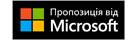 Завантажити Skype із магазину Microsoft Store
