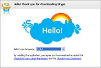شرح برنامج سكايب skype 4.2 Windows_firefox_helpstep_3